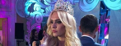 """""""Мисс Украина Вселенная"""" получила корону из белого золота ценой 80 тысяч долларов"""