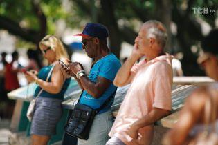 Дороге задоволення: на Кубі почали запроваджувати мобільний інтернет