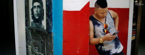 До чего техника дошла: на Кубе тестируют запуск мобильного Интернета