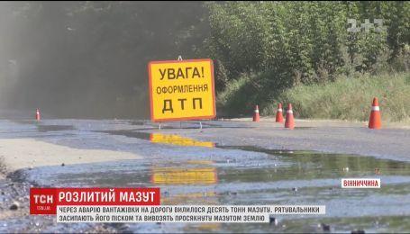 Десять тонн мазуту розлилося на Вінниччині