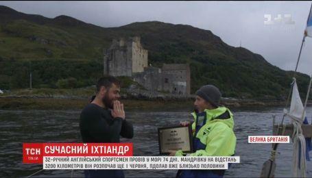 Англійський спортсмен поставив рекорд, провівши у морі 74 дні