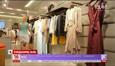 """Новий закон, який знизить ціну на брендовий одяг, може """"підкосити"""" вітчизняного виробника"""