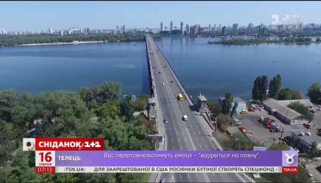 Сколько мостов планируют отремонтировать и как выросли зарплаты украинцев