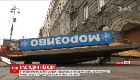 Комунальники ліквідовують наслідки нічної зливи в Києві