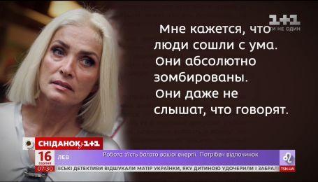 Лайма Вайкуле стала врагом России и Крыма