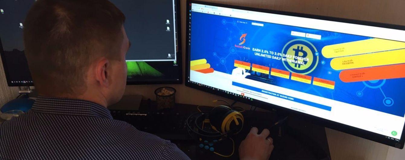 В Кропивницком разоблачили хакера, который опустошал счета участников криптовалютных бирж