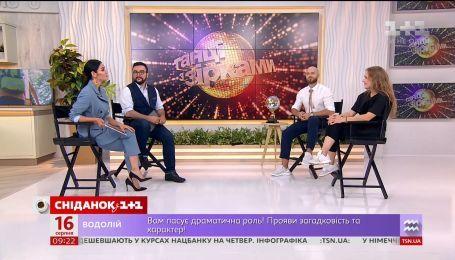 """Алена Шоптенко и Влад Яма рассказали о своем соперничество в проекте """"Танцы со звездами"""""""