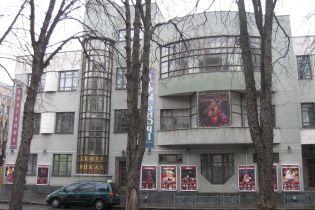 Назву використали самозванці. Київський театр спростував причетність до виступів в окупованому Криму