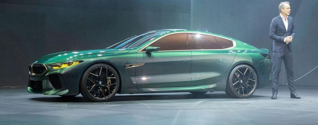 """BMW засвітив версію """"вісімки"""" з чотирма дверима"""