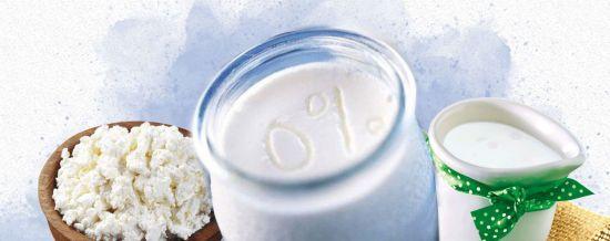 Нежирні молочні продукти і ризик ожиріння