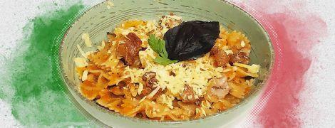Ужин на двоих за 50 грн: паста с беконом и томатно-базиликовым соусом