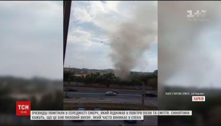 Харьковчан напугал пылевой вихрь