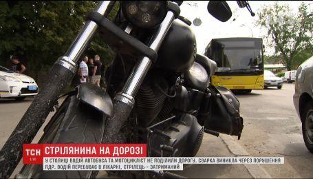 У Києві водій мотоцикла розстріляв водія автобуса