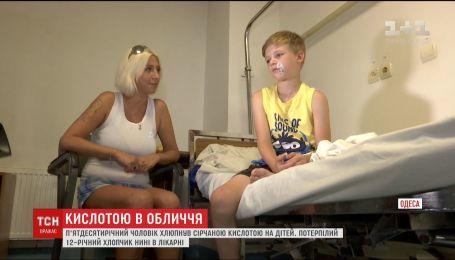 В Одесі 50-річний чоловік хлюпнув на дітей сірчаною кислотою