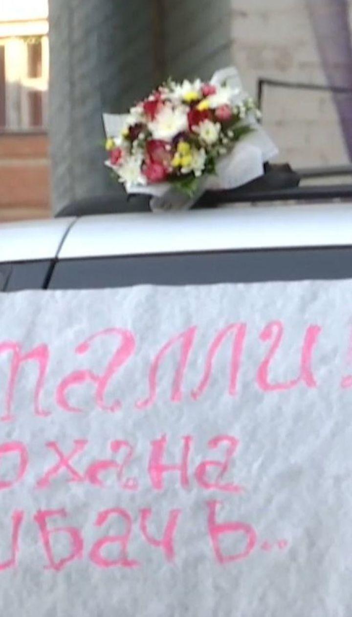 """Авто з любовним написом перед офісом """"1+1"""" наполохало працівників"""