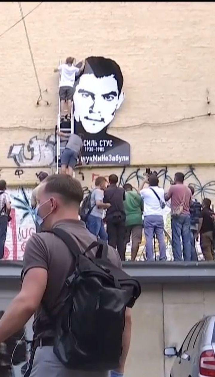 Активісти у Києві пікетують офіс Віктора Ведмедчука