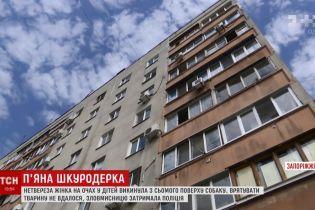 Пьяная женщина выбросила собаку с седьмого этажа дома в Запорожье