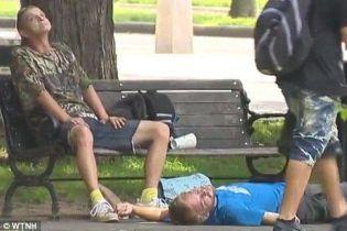 Масове передозування наркотиками: у парку біля Єльського університету отруїлися майже 80 осіб
