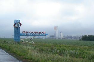 В России на одной из шахт Ахметова произошел взрыв, есть погибшие