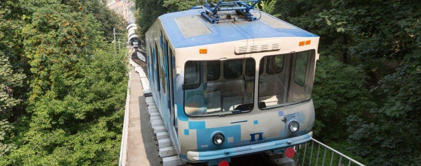 В Киеве временно прекратил движение фуникулер