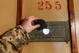 В'язень, якого розшукує Лук'янівське СІЗО, зникає вже втретє