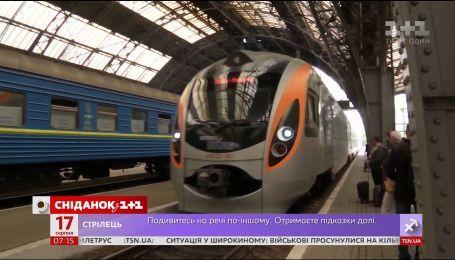 """""""Укрзалізниця"""" повідомила про рекорд у швидкісних залізничних перевезеннях - економічні новини"""