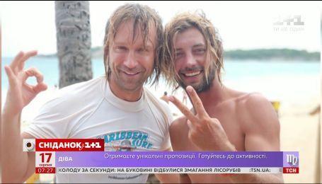 Олег Винник опубликовал видео, на котором рассекает волны в Доминикане