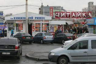 """На столичному ринку """"Петрівка"""" продавців оштрафували на десятки тисяч гривень через російські книжки"""