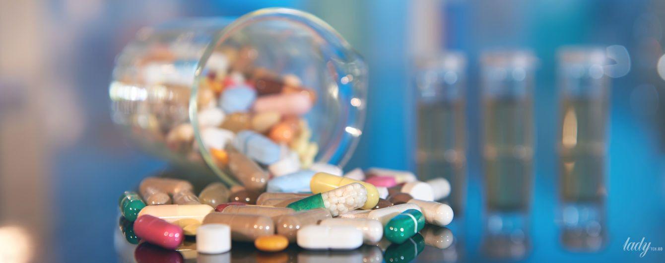 Правила приймання антибіотиків