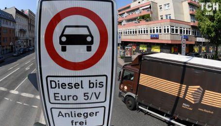 В Германии снимают с регистрации неисправленные дизельные автомобили