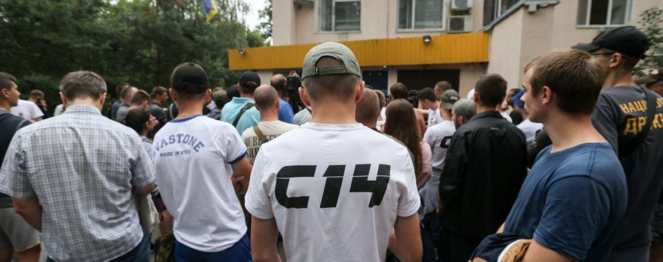 """Суд задовольнив позов радикалів з С14 проти Громадського, яке назвало їх """"неонацистами"""""""