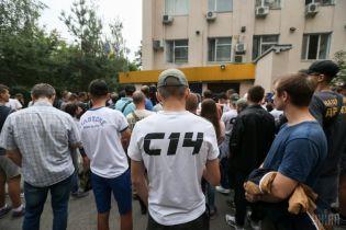 """Суд удовлетворил иск радикалов с С14 против Громадського, которое назвало их """"неонацистами"""""""