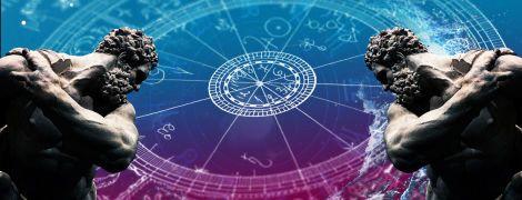 Что звезды нам пророчат: астропрогноз на 20-26 августа