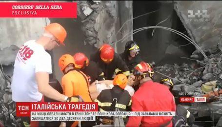 В Италии начали эвакуацию людей, живущих у обрушенного моста