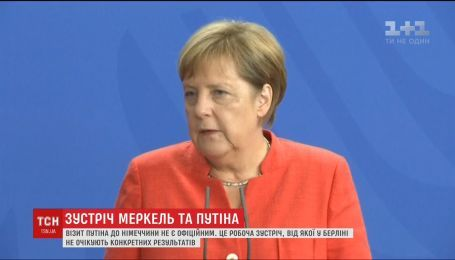 Путін завітає до Німеччини вперше з моменту анексії Криму