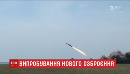 На юге Одесской области испытали крылатую ракету украинского производства