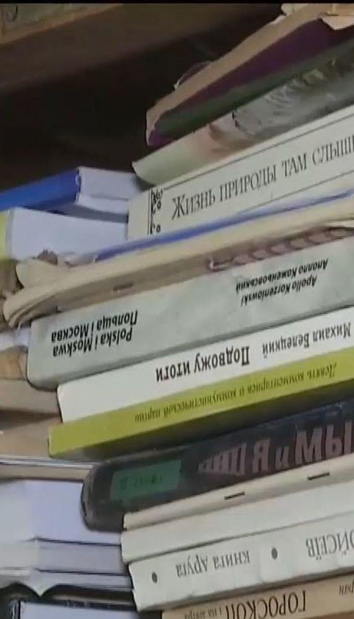 Урядова комісія винесла на обговорення проект нової редакції правопису