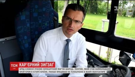 У Словенії парламент затвердив кандидатуру актора Маряна Шареця на посаду прем'єра