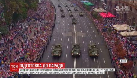 В Киеве состоялась репетиция парада на День Независимости