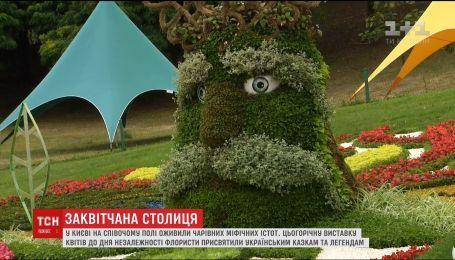 Живые сказки и легенды: в Киеве открылась зрелищная выставка цветов