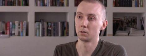 На оккупированной Донетчине пленного журналиста Асеева приговорили к 15 годам