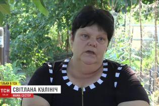 Перед зустріччю із залишеними 23 роки тому доньками Світлана Кулініч дізналася про тяжку хворобу