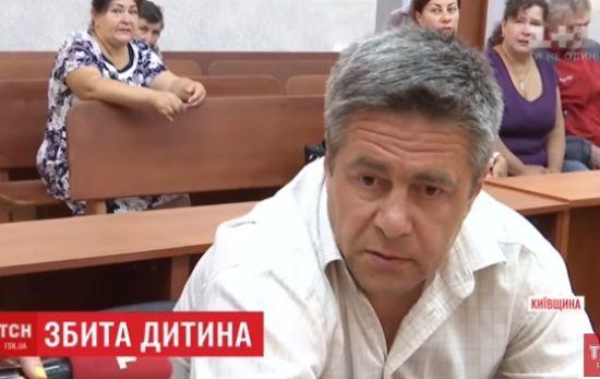 На Київщині батьки рік не можуть домогтися покарання для чоловіка, який збив їхню доньку на смерть