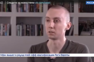 Обмен удерживаемыми лицами. Кто те люди, которые находятся в плену боевиков на Донбассе