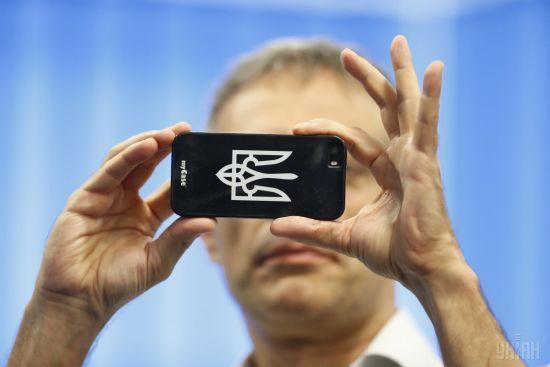Мобільні оператори в Україні змінили умови своїх тарифів