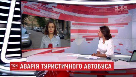 ДТП у Польщі: постраждалих українців перевезуть до Львова