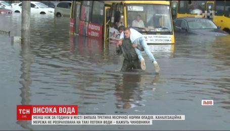 Потоп во Львове: как в городе ликвидируют последствия непогоды