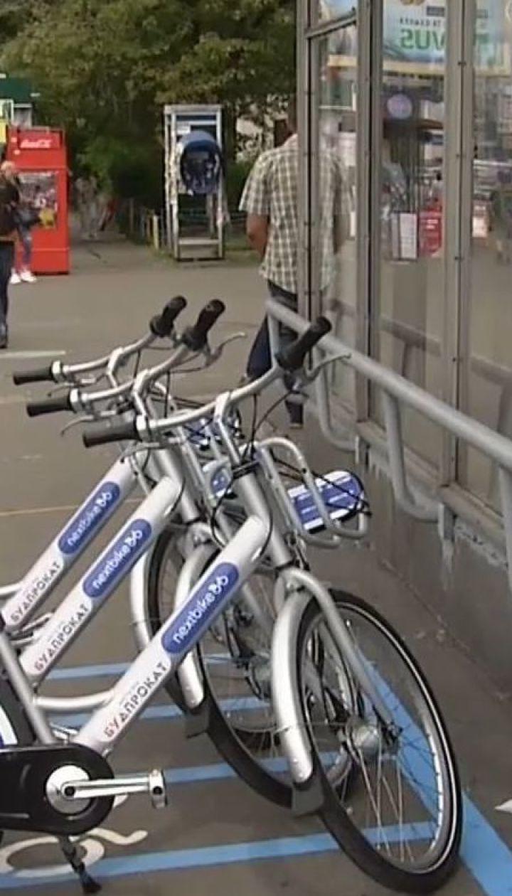 В Киеве начали похищать велосипеды из сети пунктов проката