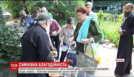 В Черновцах жители многоэтажек недовольны проведением в их дворе благотворительных обедов