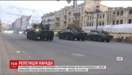 Танки и тяжелая артиллерия на Крещатике. В Киеве продолжается подготовка к параду на День Независимости